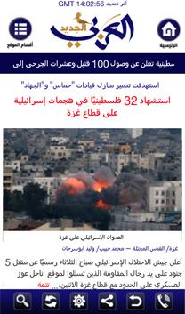 اليمن اليوم  أخبار اليمن  أخبار سياسية عربية وعالمية
